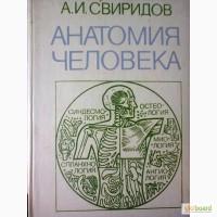 Книги по Медицине (кардиология, хирургия, неврология, рентгенология, педиатрия и др.)