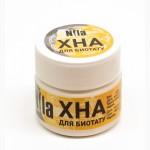 Оптом натуральная хна для бровей и биотату Nila (Индия)