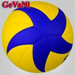 Мяч волейбольный Select Pro Smash Volley оригинал