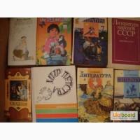 Продам книги учебную/художественную детскую литература по 10 грн