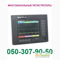 Реализуем регистратор метран 910