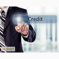 Кредит людям с плохой кредитной историей, черный список