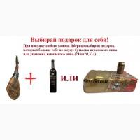 Хамон иберико+ подарок испанское вино или упаковка пива, купить хамон