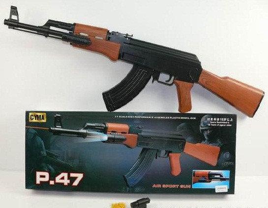 Продам/купить игрушечное оружие - Игрушки для мальчиков ...