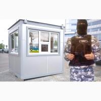 Физ. охрана стационарных объектов от 32 грн/час