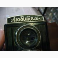 Фотокамера Любитель СССР
