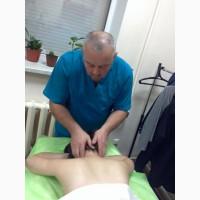 Практический курс массажа