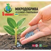 Микроудобрение 5 ELEMENT для листовой обработки гороха