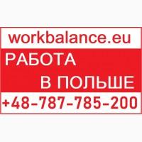 Фасадчик (Строитель) з/п 3200-4500 злотых. Работа Варшава