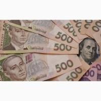 Гроші без застави та на будь-які потреби