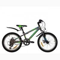 Cкоростной горный велосипед Crosser Bright 20 дюймов
