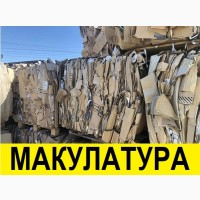 Продам Оптом Макулатуру вида МС-9В, МС-5Б. ООО «Алион-Трейд»