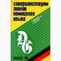 Русская редакция Петренко О. В