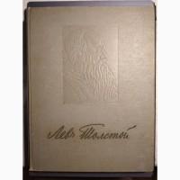 Пособие Л.Н.Толстой в портретах, иллюстрациях, документах