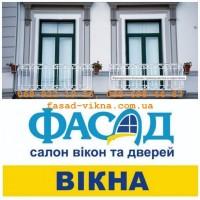 Вікна металопластикові, балкони, двері rehau, wds, steko, жалюзі, ролети