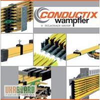 Шинопроводы, подвесные кабельные системы