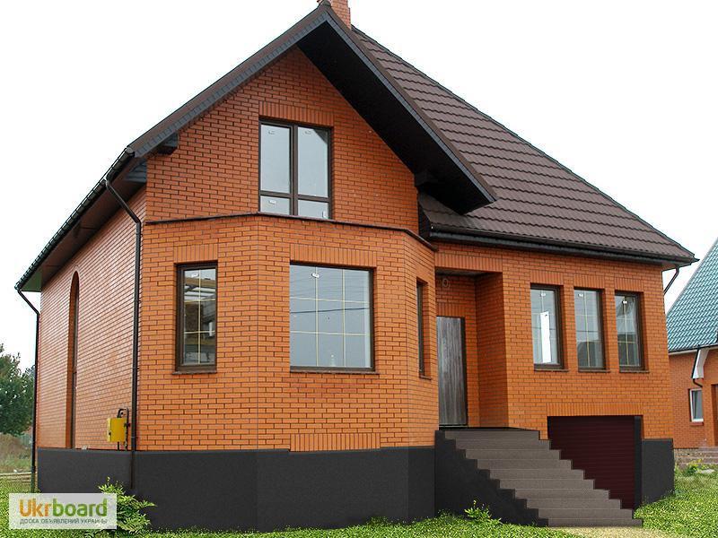 Дома из кирпича - строительство кирпичных домов