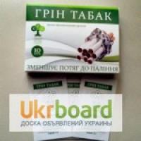 ГРИН Табак