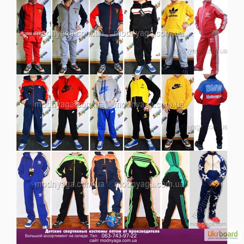 a36b4eab Продам/купить детские спортивные костюмы оптом и в розницу, Киев ...