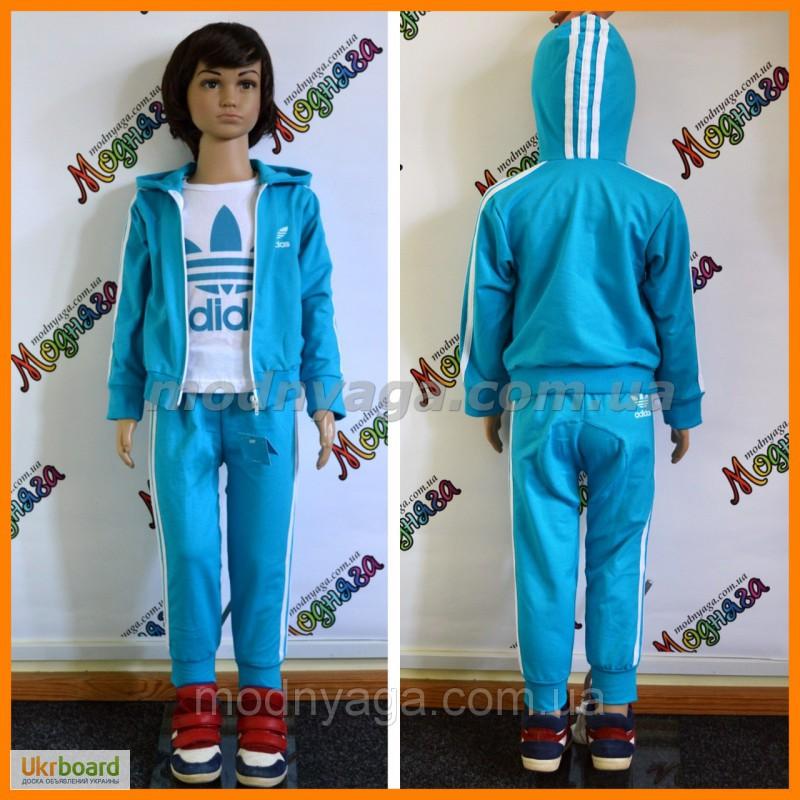 c29d73131b96 Продам купить детские спортивные костюмы оптом и в розницу, Киев ...