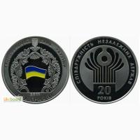 Монета 2 гривны 2011 Украина - 20 лет СНГ