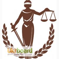 Адвокаты по гражданским делам Полтава, заявлений в суд Полтава
