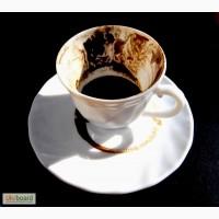 Гадаю на кофейной гуще Гадание Киев и онлайн