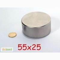 Неодимовый магнит на счетчик 45х25