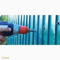 Забор из профнастила по доступным ценам