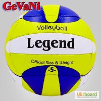 Мяч волейбольный Legend 2010