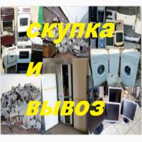 Скупка старой бытовой техники в Киеве
