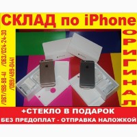 IPhone 6 64Gb NEW в заводПлёнке_Оригинал•Неверлок Айфон 6