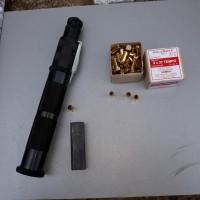 Пистолет для оглушения крс