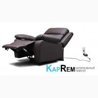 Кресло Реклайнер электрическое. Самая низкая цена в Украине