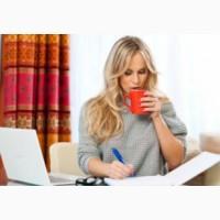 Удалённая и удобная работа для женщин