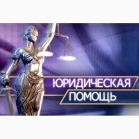 Реєстрація ФОП/ФЛП/СПД = 950грн/all inclusive