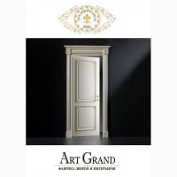 Межкомнатные двери из массива дерева от производителя, Украина - фабрика АртГранд