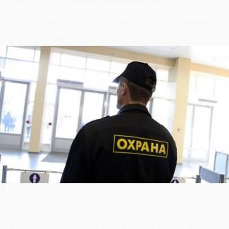 Охранник в офис компании, работа, вакансия в Киеве