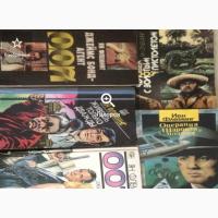 Книги агент 007