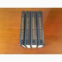 Козаченко В. Твори в 4 томах, Київ Дніпро1979