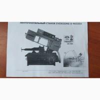 Продажа Ленточнопильный станок полуавтоматический Everising S-4633 SA