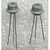 Транзистор германиевый П213 П216 П306 П307 П607 П609