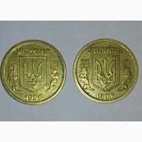 1 грн.1995(1 шт)+1 грн 1996(1шт)