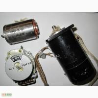 Электродвигатели , электродвигатели – генераторы , сельсины, трансформато