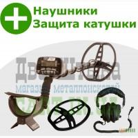 Продажа Новый оригинальный металлоискатель Garrett AT Pro + наушники + защита на катушку