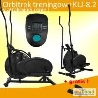 Орбитрек для тренировок KLJ-8.2
