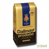 Кава Dallmayr (500 g) з Німеччини 100% арабіка мелена