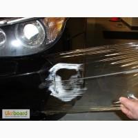 Антигравийная защита автомобиля, бронирование и тонирование оптики.