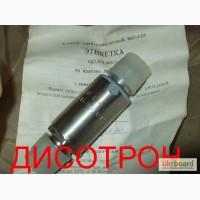 Клапан электромагнитный МКТ4-2 МКТ4-2А