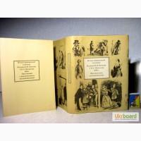 Иллюстрированный альманах Издание Панаева и Некрасова гравюры литографии рисунки 1848/1990